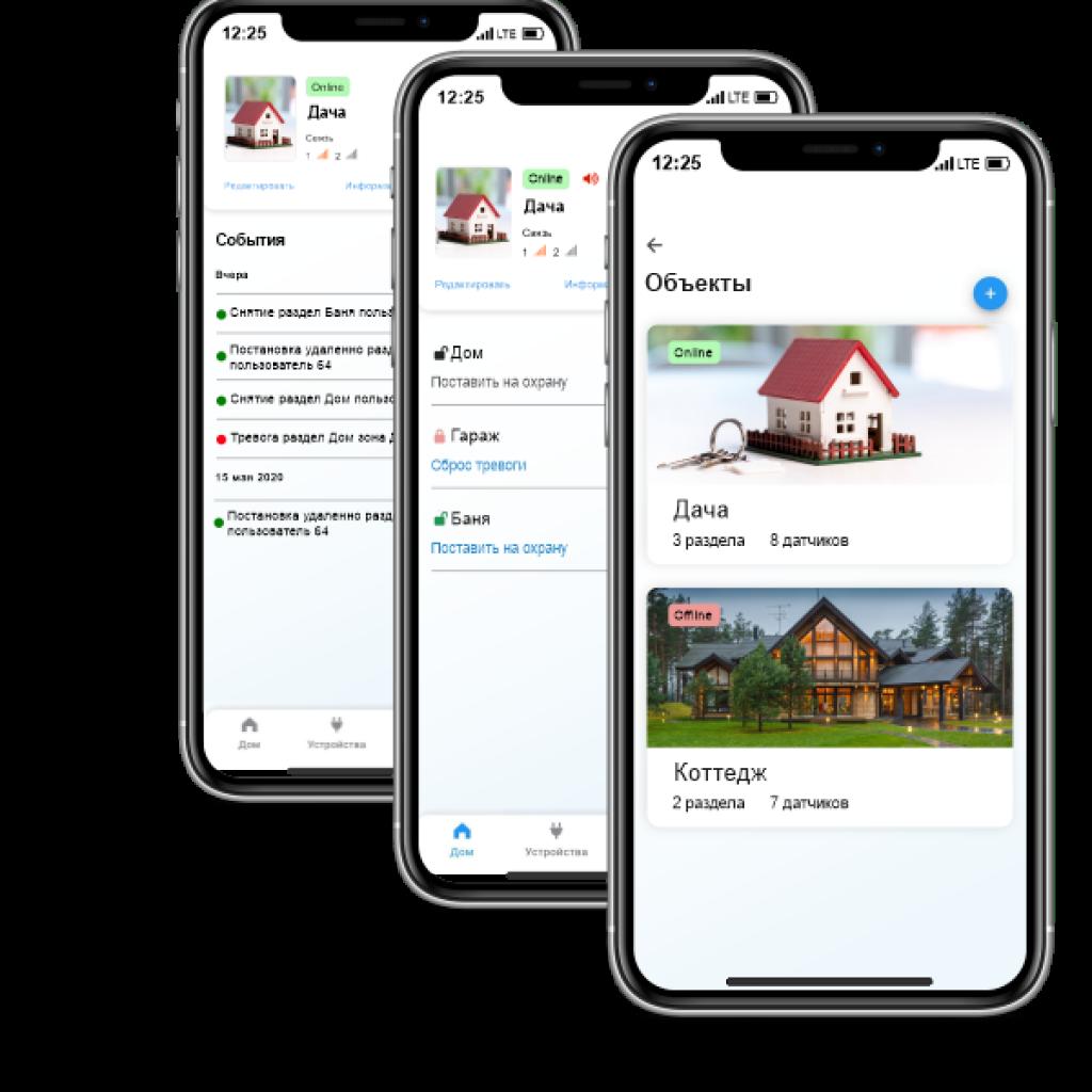Экраны телефонов с приложением NV HOME
